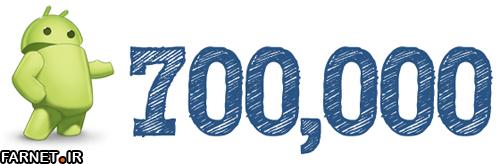 بیش از ۷۰۰ هزار دستگاه اندرویدی در هر روز جان میگیرند